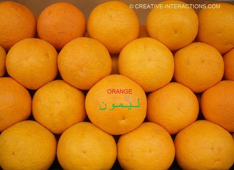 Orange juice at Jamaa elFna is an absolute must-have in Marrakech!  Did you know orange is called 'limoun' in Darija?  #orange - #limoun