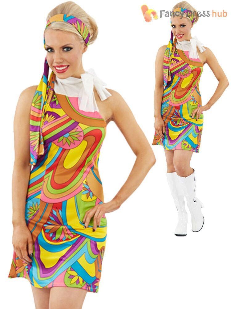 Mens 1970s 70s Satin Ruffle Disco Shirt 1960s 60s Fancy Dress Costume Outfit