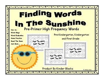 Finding words in the sunshine pre prim high frequency words finding words in the sunshine pre primer high frequency word list fandeluxe Image collections