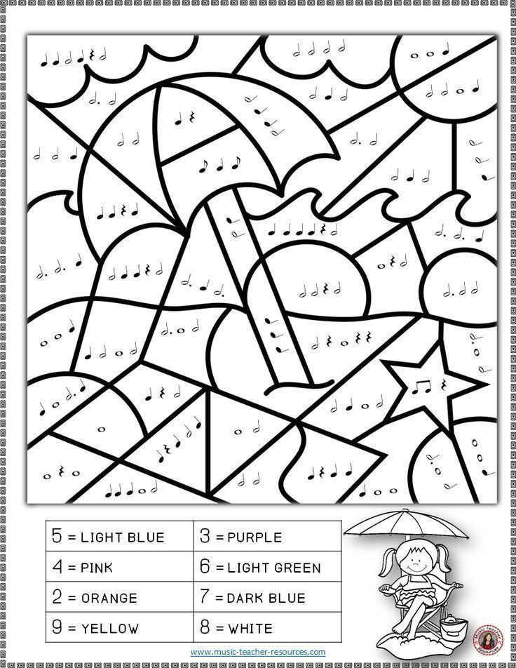 Summer Music Coloring Pages: 26 Summer Color by Music ...