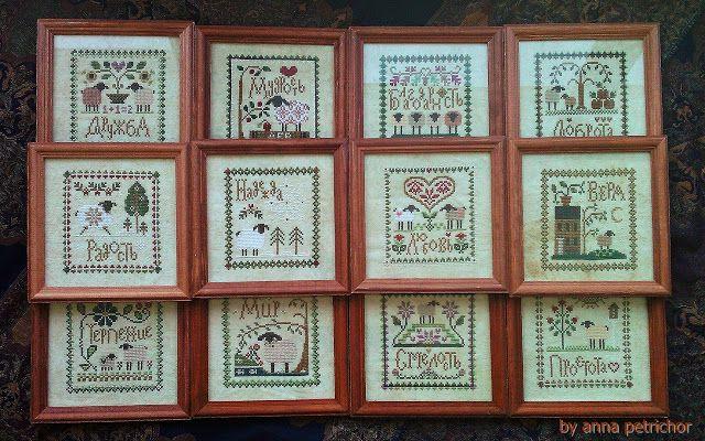 Анна Petrichor: Овечки. Little House Needleworks.