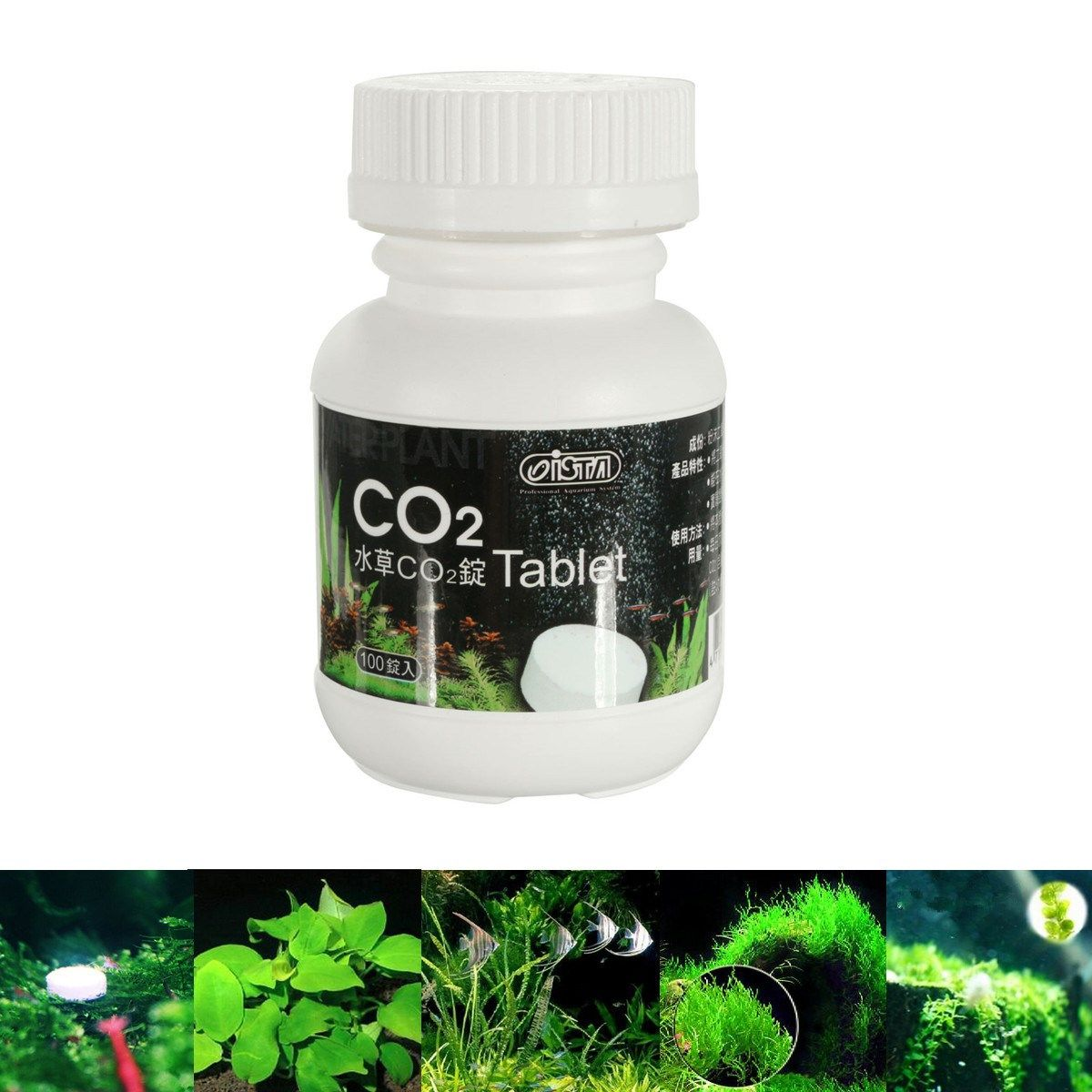 Aquarium fish tank co2 atomizer system - New 100pcs Fish Tank Ista Aquarium Co2 Adding Tablet Carbon Dioxide Water Plants Fertilizer Moss Diffuser