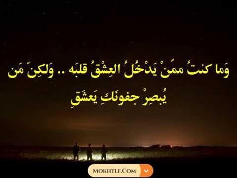 نتيجة بحث الصور عن شعر المتنبي اروع قصائد Neon Signs Arabic Calligraphy Calligraphy