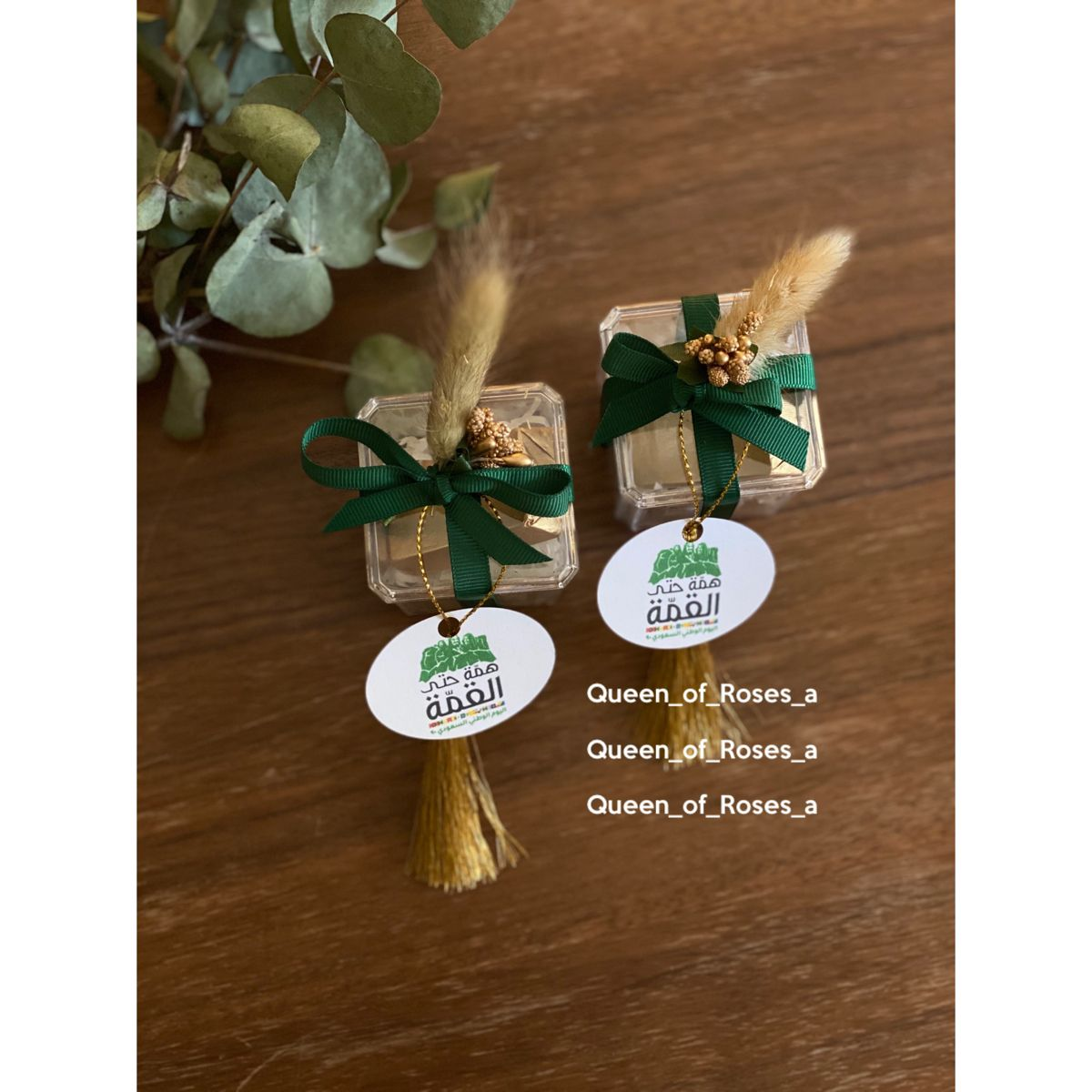 توزيعات اليوم الوطني Place Card Holders Place Cards Card Holder