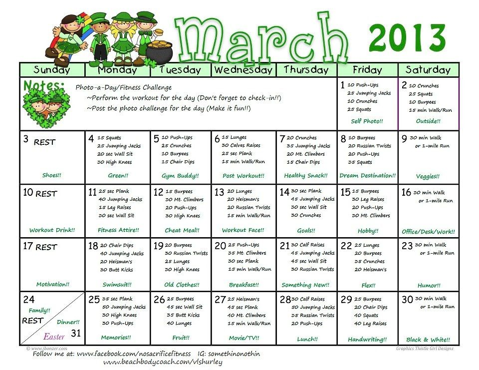 March Fitness Workout Photo A Day Challenge Made By Me For My Beachbody Accountability Group March Madness Fitness Challenge Workout Challenge Month Workout