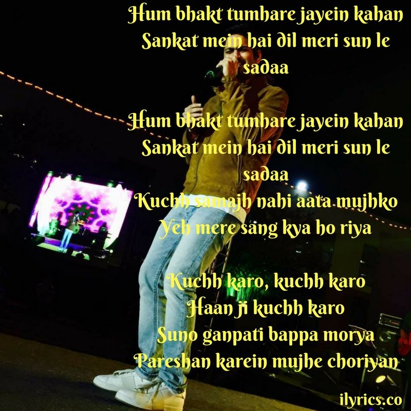 Lyric handsome molly lyrics : suno ganpati bappa morya lyrics | Latest Songs | Pinterest