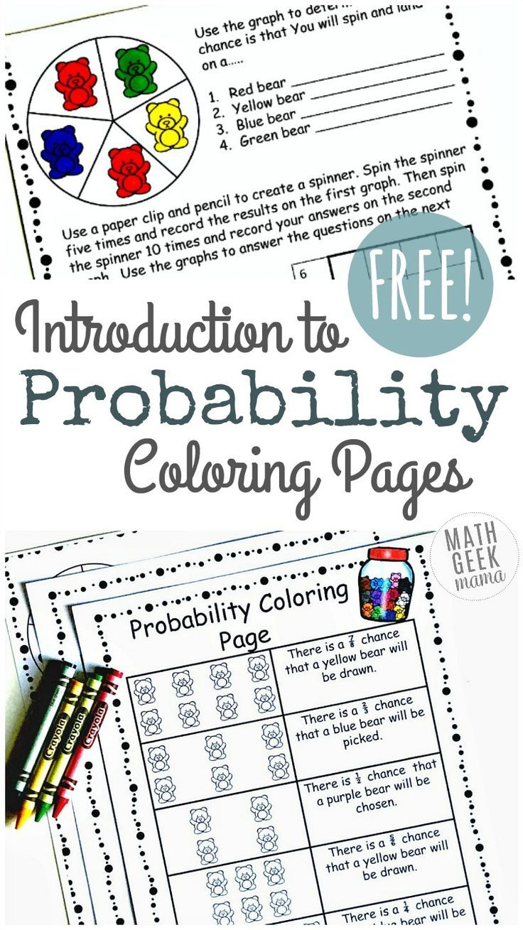Simple Coloring Probability Worksheets for Grades 4-6 {FREE}   Probability  worksheets [ 1309 x 736 Pixel ]