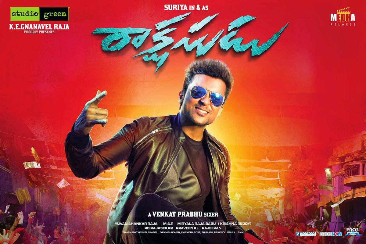 Pin by telugu songs free download on atu itu kani hrudayam thoti pin by telugu songs free download on atu itu kani hrudayam thoti movie poster pinterest itu milling and plants thecheapjerseys Choice Image