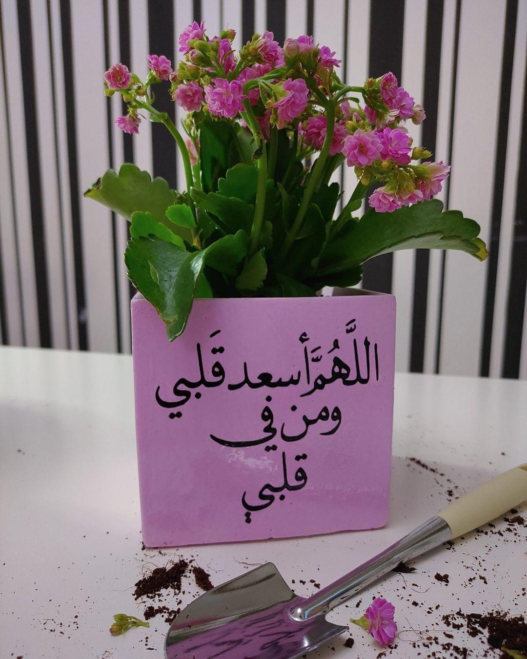 Technique On Instagram اللهم اسعد قلبي ومن في قلبي Technique Art Craft Gifts Flowers Plants Glass Vase Vase Glass