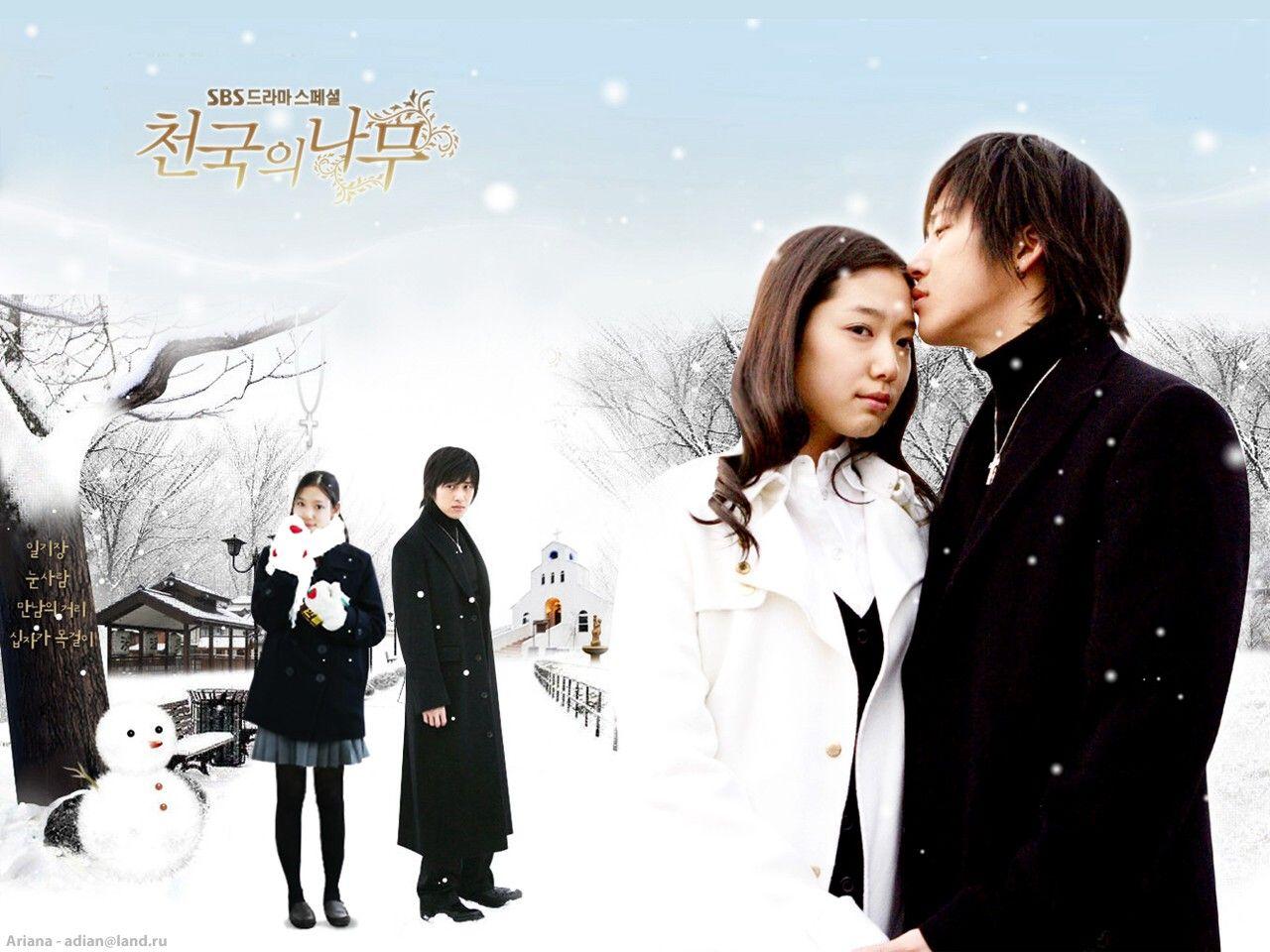 Stairway To Heaven Korean Drama Korean Bubble Drama Review