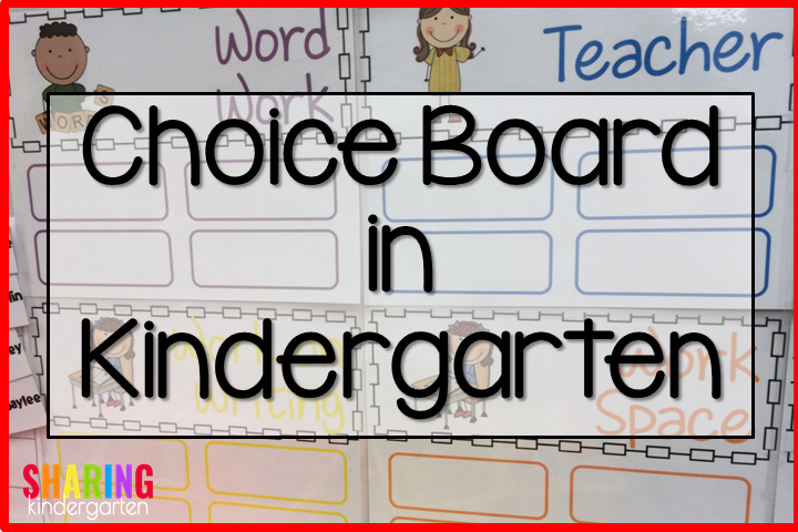 October is here…  and so is choice board time for our Daily 5 time.   I spend the first chunk of time teaching my class in small groups. We talk about how to move from group to group. We work on learning how to completely activities independently. We learn how to learn. Slowly I give …