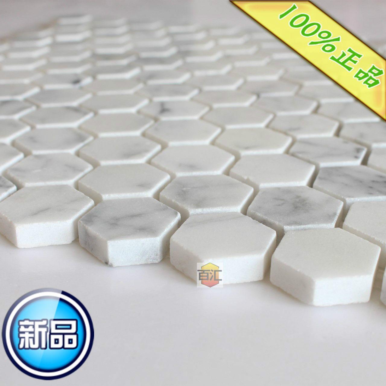 Economico mattonelle di mosaico di piastrelle di marmo - Piastrelle di marmo ...