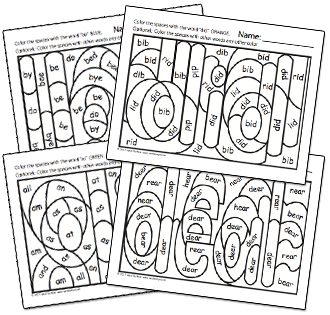 Hidden Sight Word Worksheets! Click here for your free