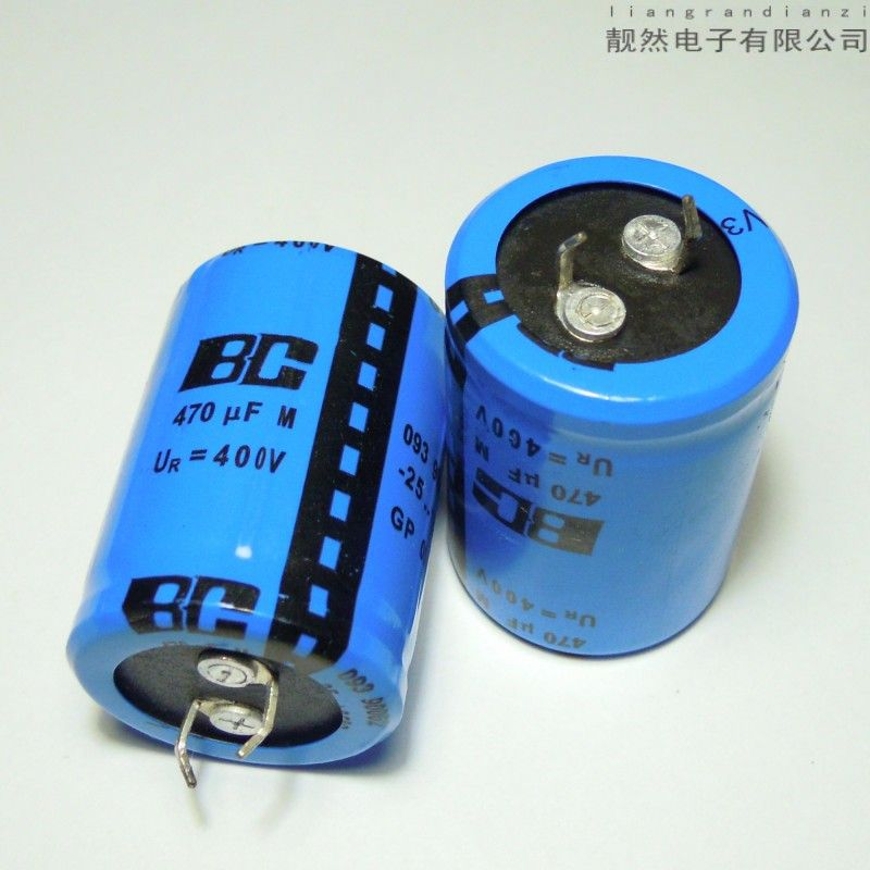 Germany Original 470uf 400v 30x42 Hifi Electrolytic Capacitors Electrolytic Capacitor Capacitors Inductors