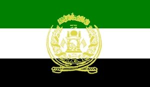 Afghanistan Old Flag Afghanistan Flag Flag Flags For Sale