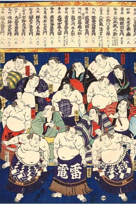 なんと総勢97名!江戸時代の大相撲力士を紹介した浮世絵「大日本大相撲 ...