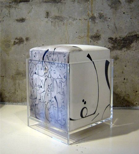 Floating stool, (limited edition of painted calligraphy) Dia Batal for Nada Debs, 2005