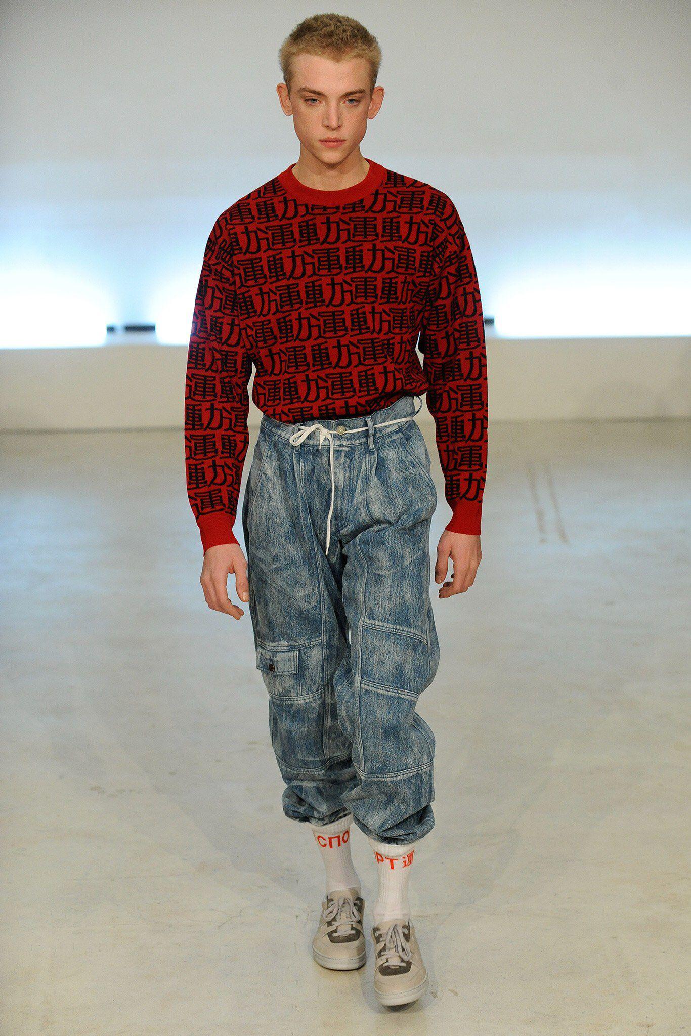 Gosha Rubchinskiy Fall 2015 Menswear Fashion Show Collection