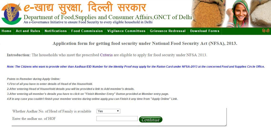 Know How To Apply For New Delhi Ration Card Online How To Apply