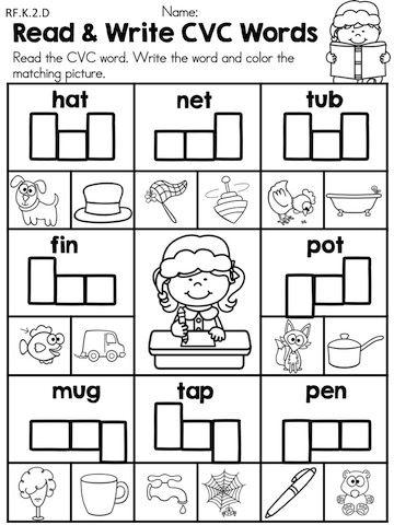Christmas Literacy Worksheets Kindergarten