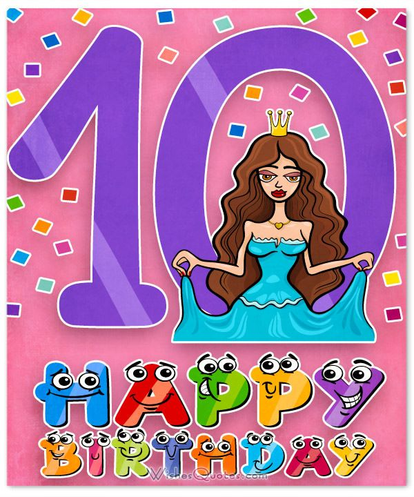 Happy 10th Birthday Wishes For 10-Year-Old Boy Or Girl