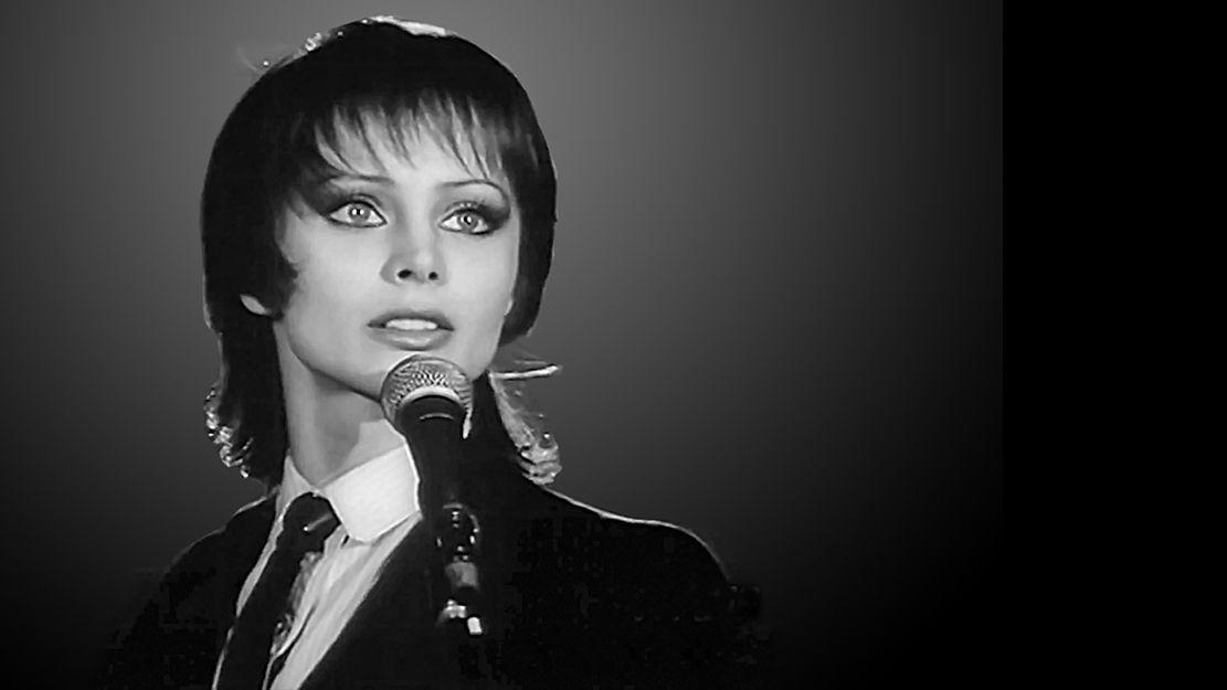 Izabela Trojanowska Wcdc Opole 1980 The Originals Artist Diva