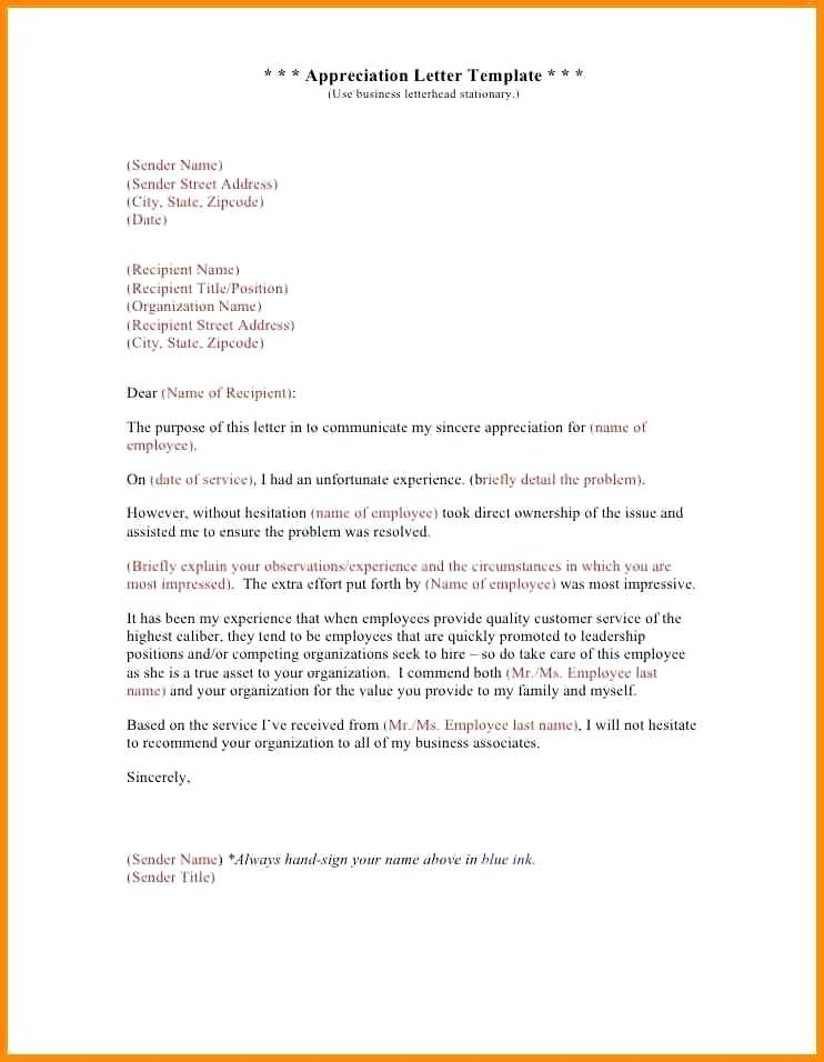 Cover Letter Template No Recipient Name Letter Templates