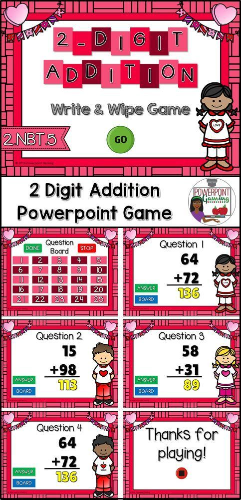 2 Digit Addition Valentine\'s Day Powerpoint Game | Pinterest ...