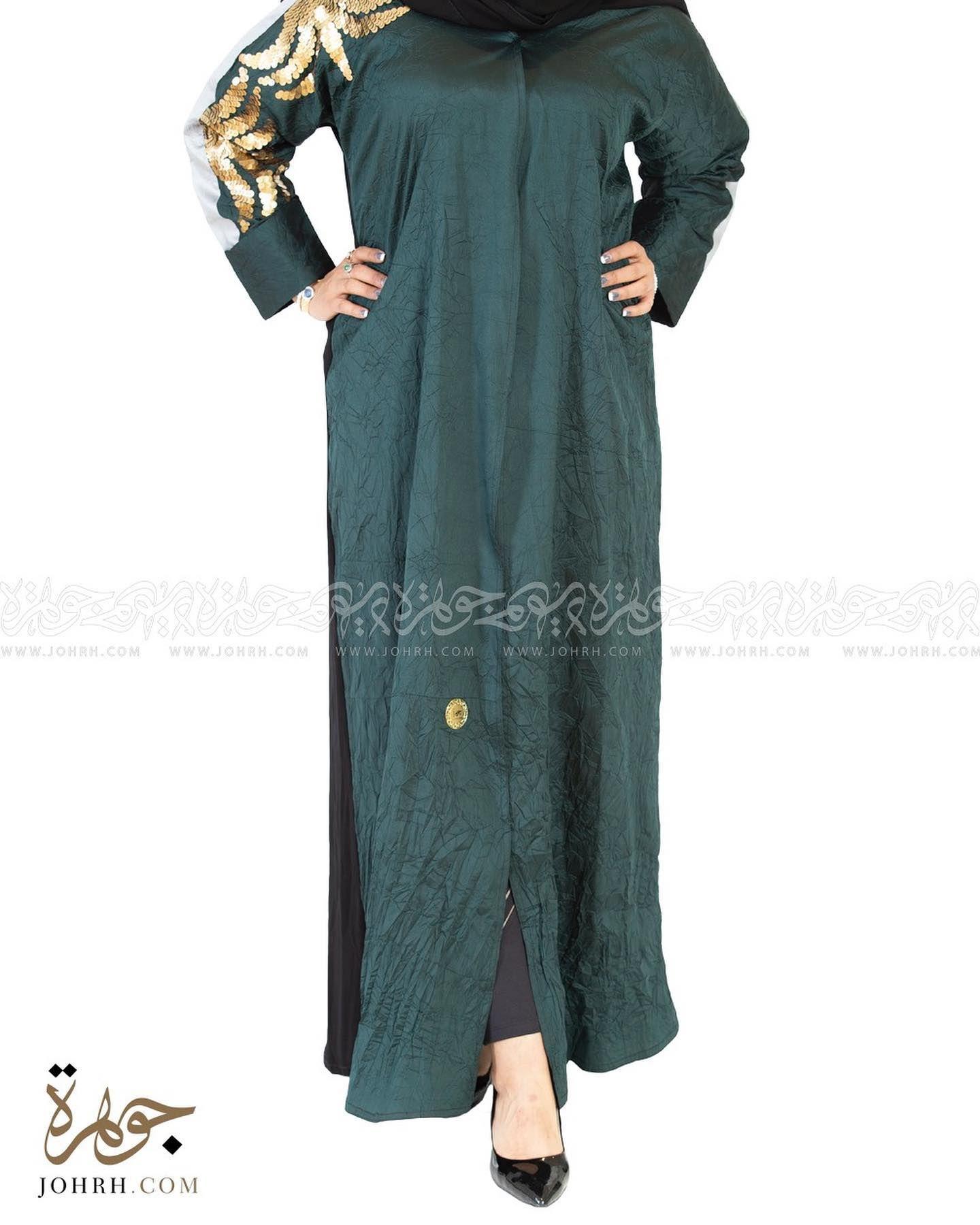 رقم الموديل 1470 السعر بعد الخصم 260 ريال تصميم يمزج ثلاث اقمشه متنوعه من الامام قماش اخضر مجعد ومشغول بترتر الذهبي المطفي ع Fashion Maxi Dress Maxi Skirt
