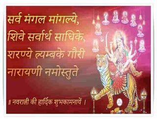 Navratri wishes photo navratri shayari pinterest happy navratri wishes photo m4hsunfo