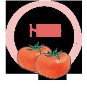 イラスト家庭菜園 調べる タキイ種苗株式会社 家庭菜園 果物