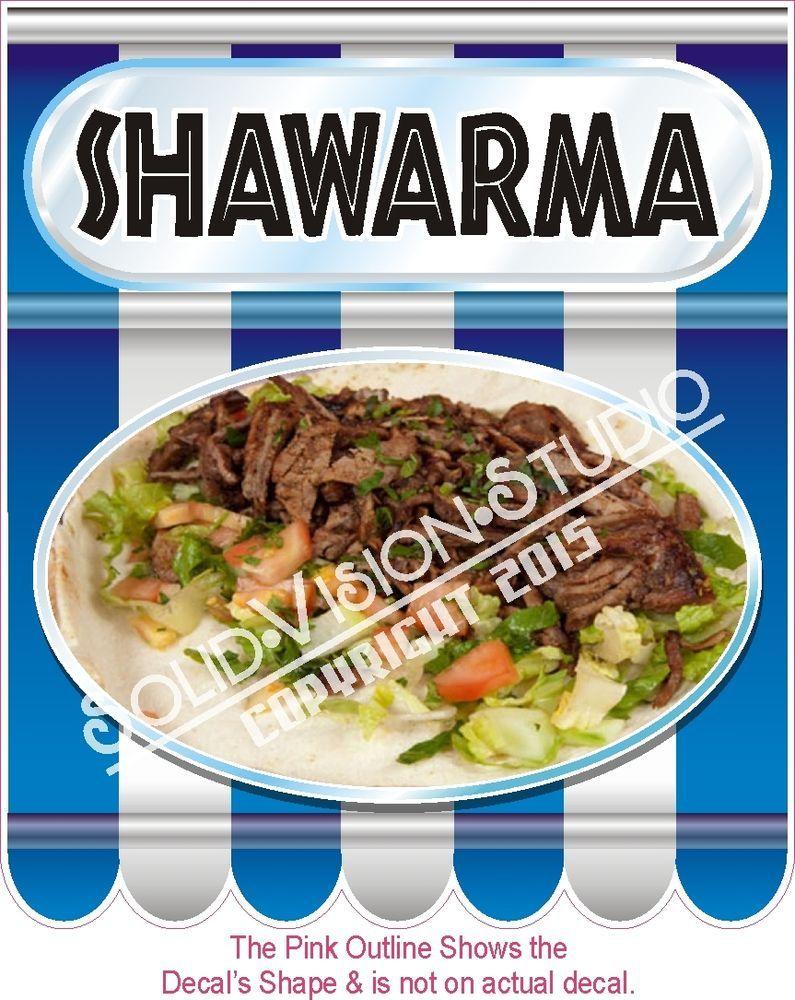 """14"""" Shawarma Decal * Greek Food Truck Concession Trailer"""