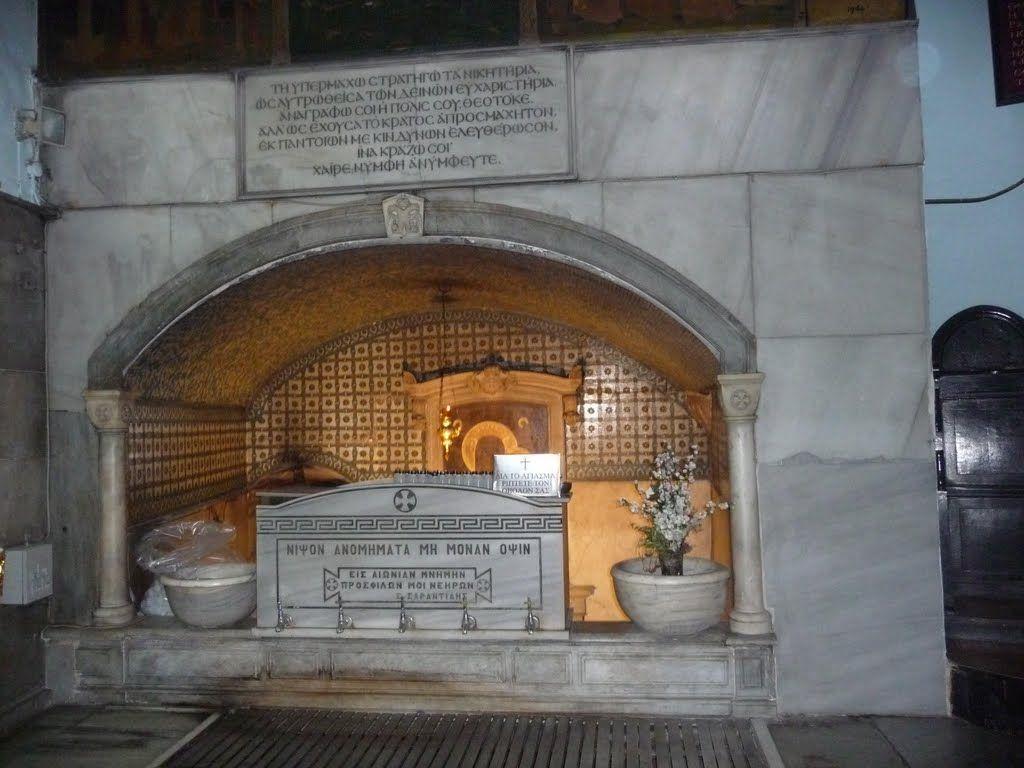 Saint Mary Of Blachernae Aka Church Of Panagia Of Blachernae