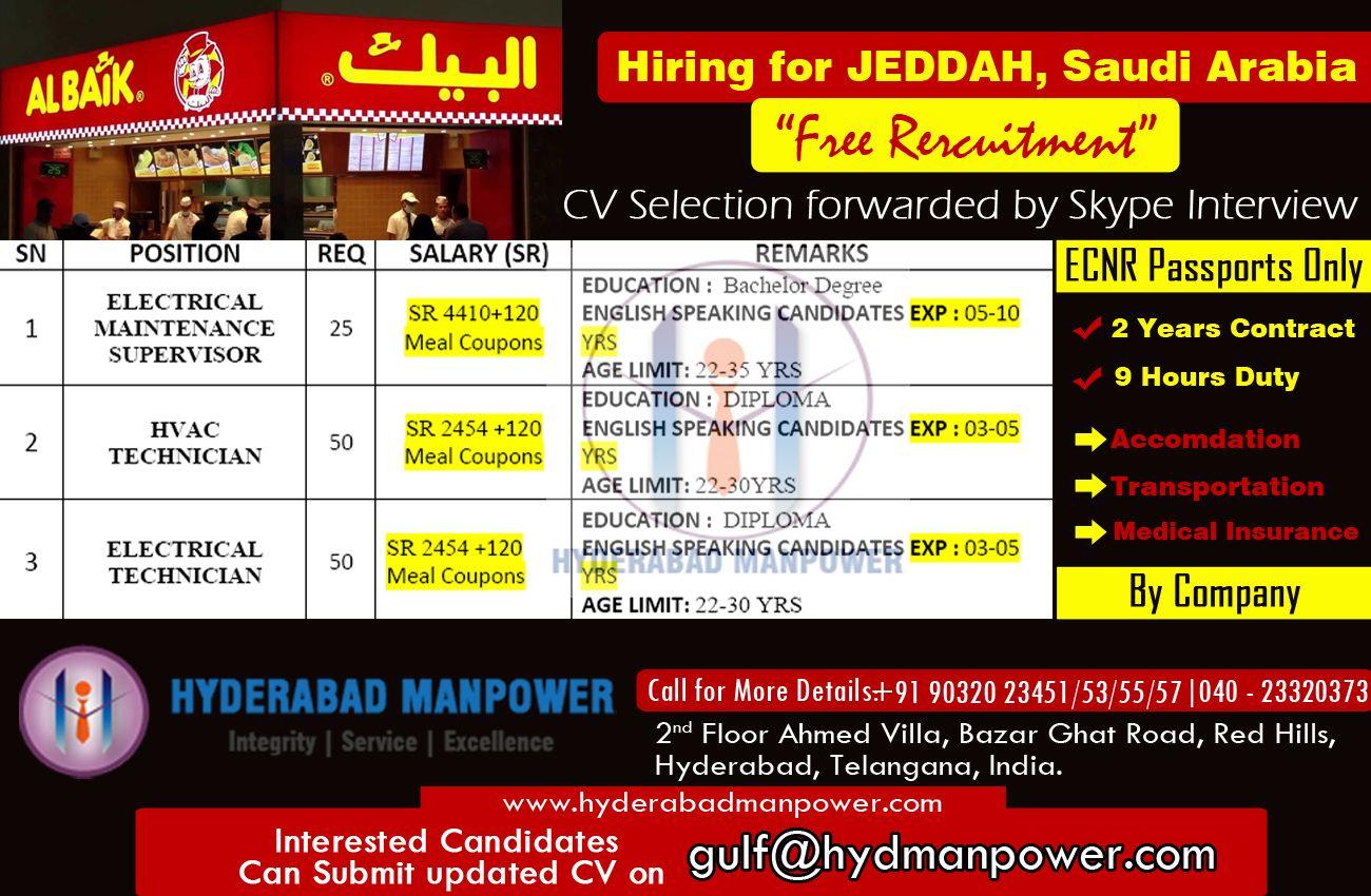 Al Baik Hiring For Jeddah Saudi Arabia Jeddah Jeddah Saudi