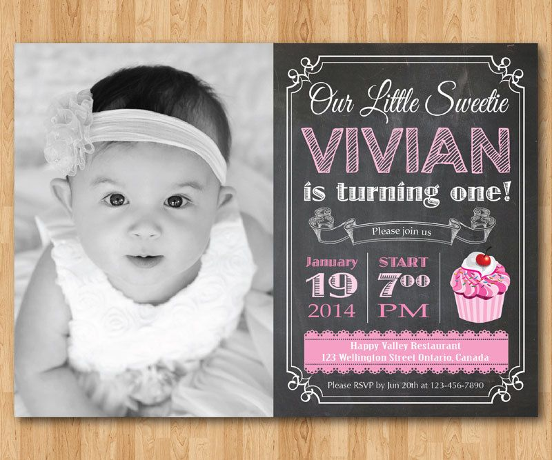 Chalkboard Cupcake Birthday Invitation St First Birthday Party - Digital first birthday invitation