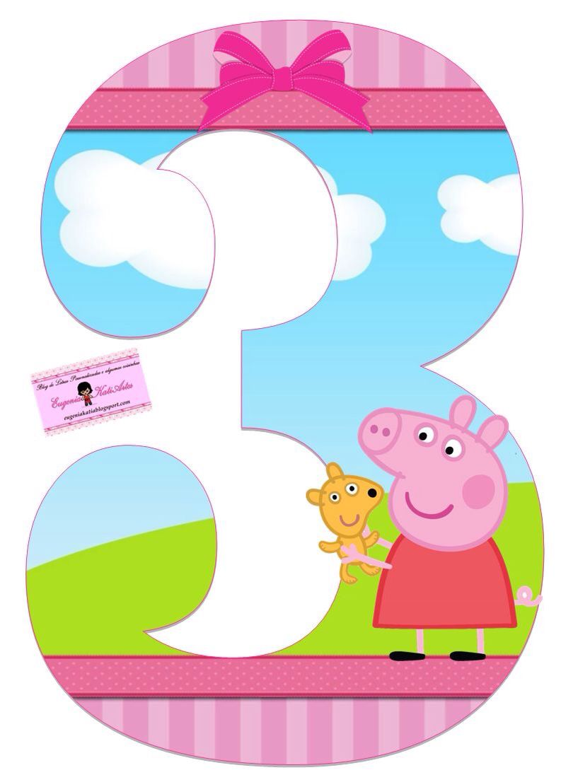 Amari S Third Peppa Pig Birthday Party With Images Przyjecia