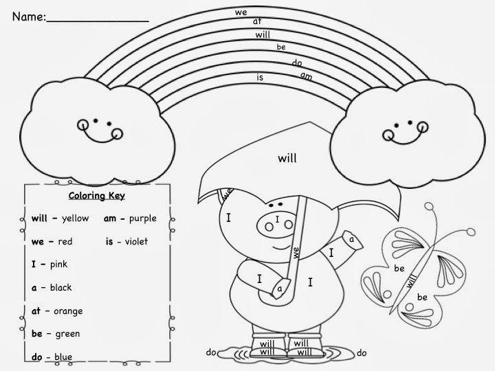 Color By Sight Word Will We I A At Be Do Am Is Sight Word Coloring Sight Words Kindergarten Learning Colors Preschool