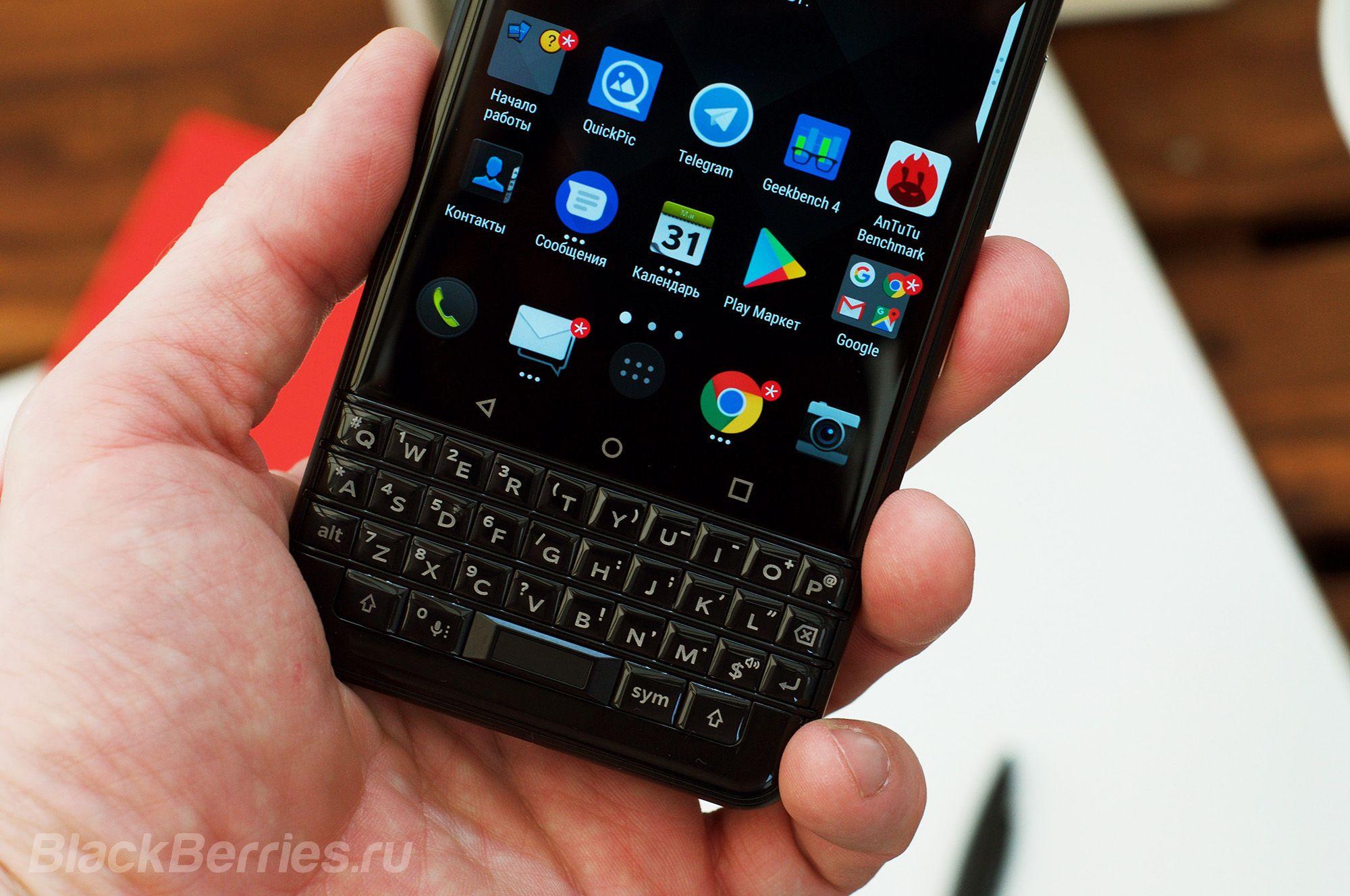 Новая версия BlackBerry Launcher на KEYone получила пакеты