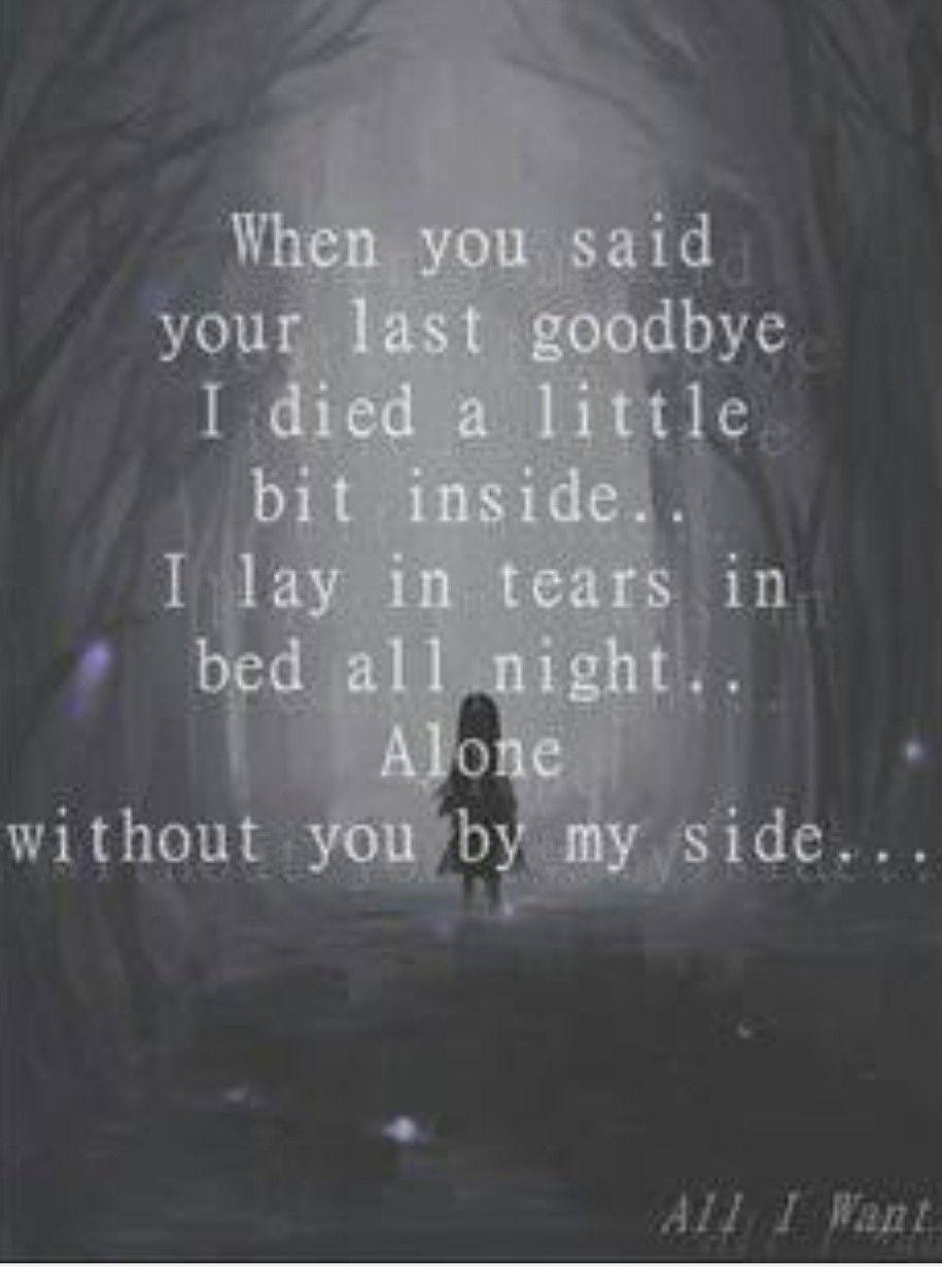 All I Want Kodaline Beautiful Lyrics Things I Want All I Want