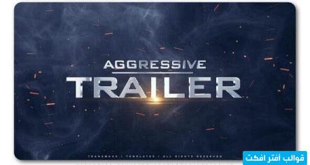 قالب افتر افكت مقدمة لأفلام القتال In 2020 Trailer Aggressive After Effects