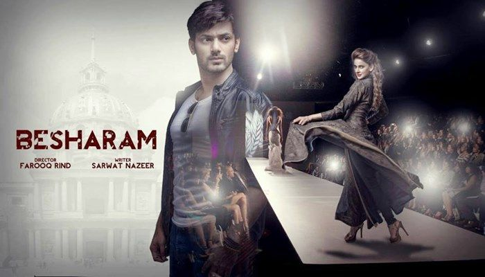 zahid ahmed in besharam drama - Google Search | drama,s that