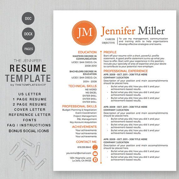 Resume Template for MS Word and Pages 1 and 2 page by templatesnm - how to start a resume