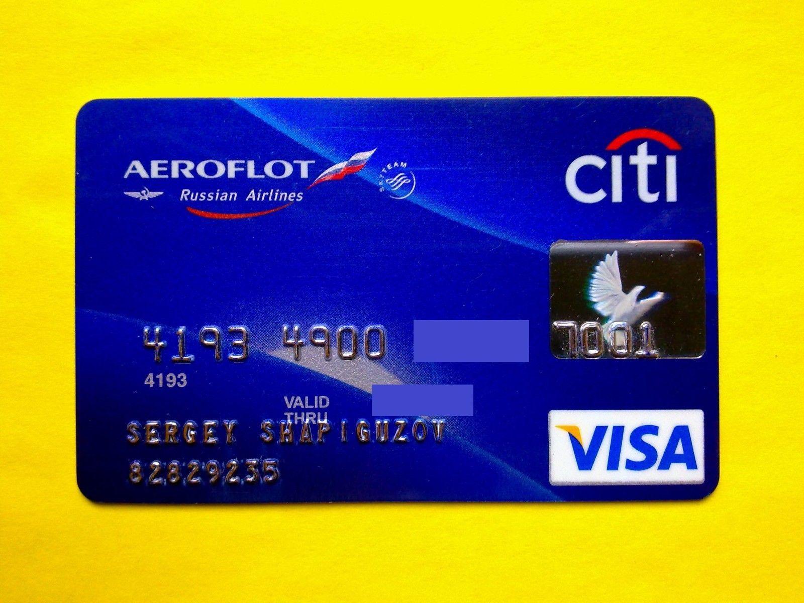 экспресс кредитная карта онлайн 9 класс дрофа