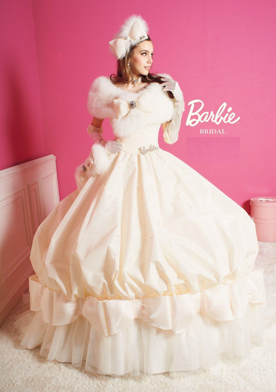 Pin de alice en cute wedding dress | Pinterest