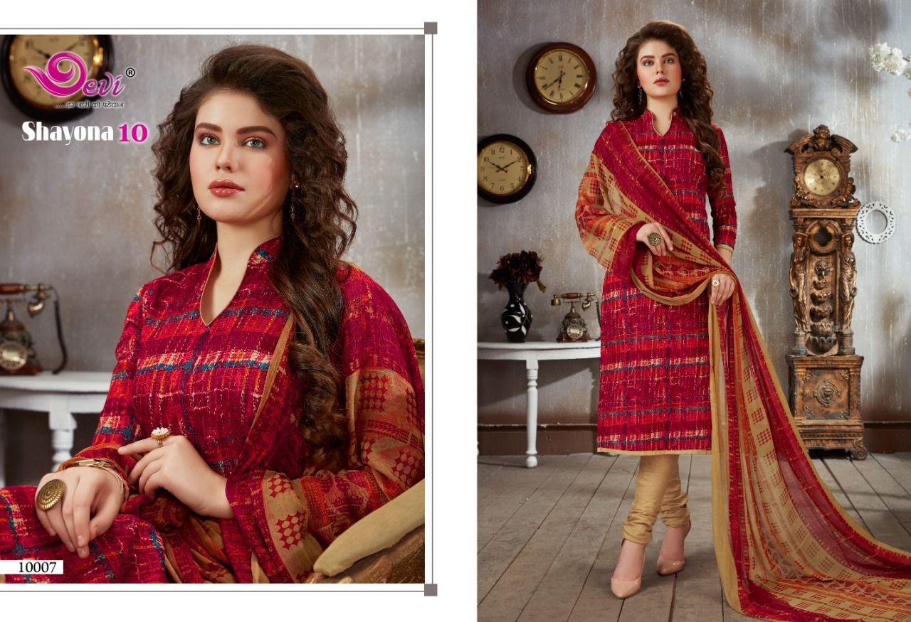 358ee70c06 wholesale-supplier-of-women-saree-dress-materials-kurtis-gowns ...