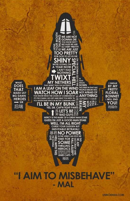 Firefly Quotes | Firefly Serenity Quote Poster Cool Stuff Firefly Serenity