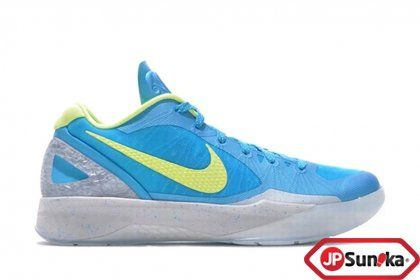 online store 59321 e43d4 Nike Zoom Hyperdunk 2011 Low Son of The Dragon Pack (487637-403)
