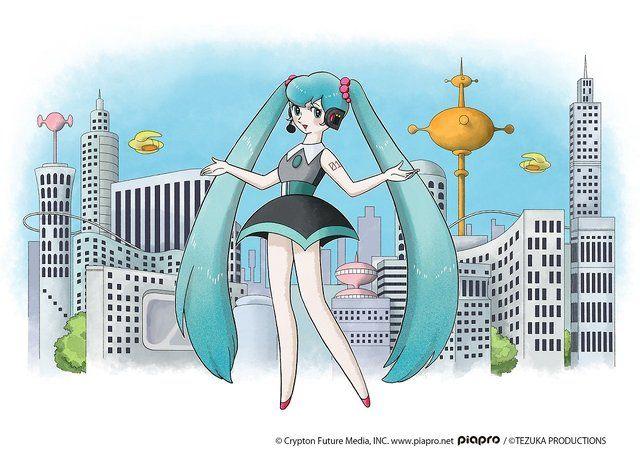Hatsune Miku X Tezuka Vocaloid Hatsune Miku Miku Hatsune