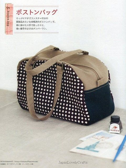My Daily Basic Bags Japanese Sewing Pattern by JapanLovelyCrafts