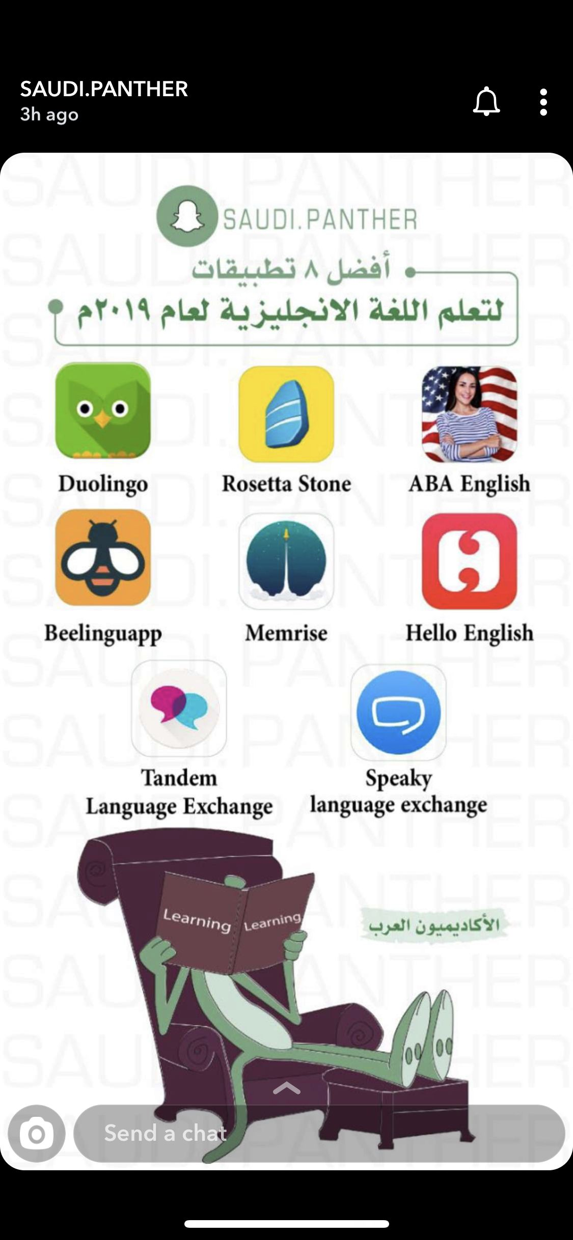 Pin by Bero Sh on Apps Hello english, Language exchange